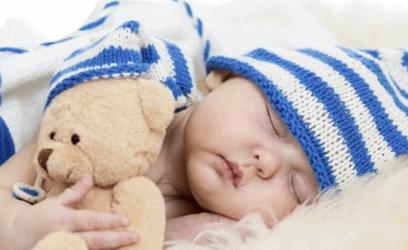 Bebeklerde Uyku Eğitimi
